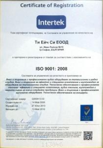 IMG-20140211-WA0000